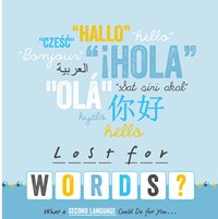 What a Second Language can do for you? (Infographic)